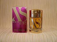 Paco Rabanne - XS Extreme Girl (2001) - Туалетная вода 11 мл (пробник) - Редкий аромат, снят с производства, фото 1