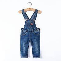 Детский джинсовый комбинезон Star Place