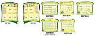 Інфораційні стенди для школи - Математичні стенди