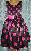 """Нарядное детское платье """"Ретро"""""""