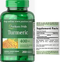 Puritan's Pride, Куркумин, 400 мг, 200 капсул