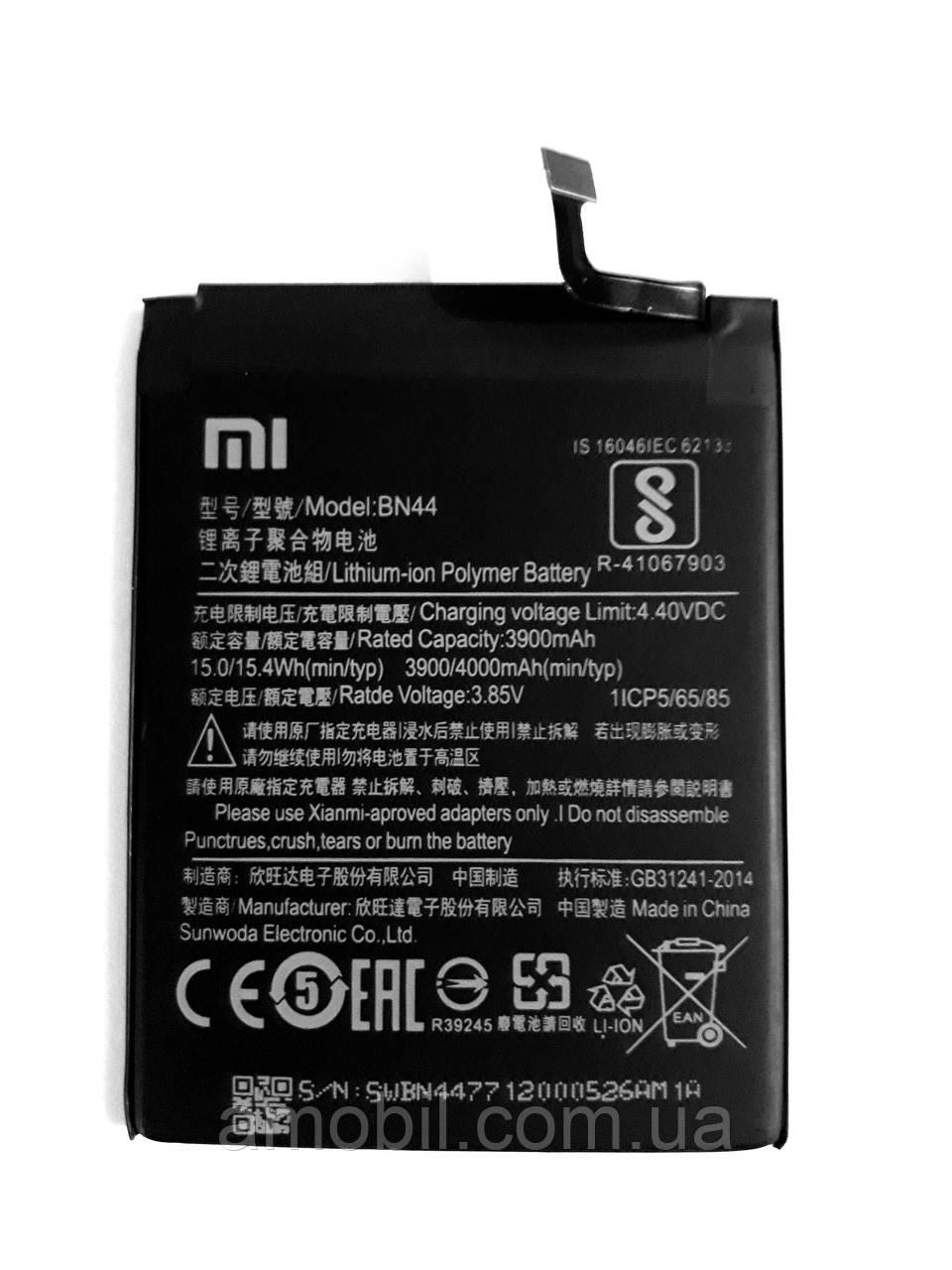 Аккумулятор Xiaomi Redmi 5 Plus / Redmi Note 5 BN44