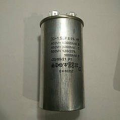 Пусковий Конденсатор 30/1.5 uF 450V для кондиціонера