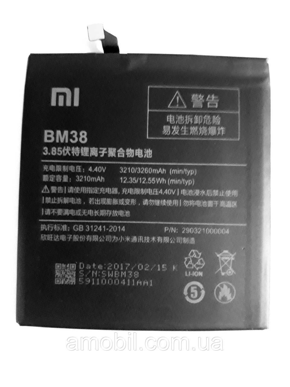 Аккумулятор Xiaomi Mi4s  BM38 orig
