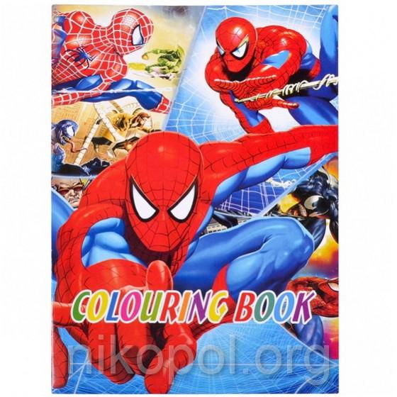 """Раскраска А4 с наклейками """"Человек паук 2"""" Y-011: продажа ..."""