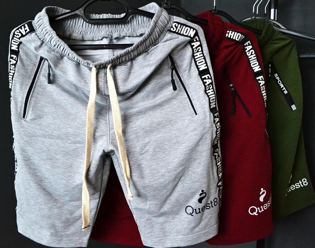 Выкройка мужских шорт больших размеров