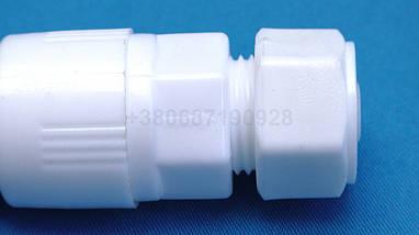 Зворотний клапан 16х16 клапан 1/2, фото 2