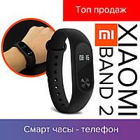 XIAOMI Mi Band 2 Black - фитнес браслет №1 в мире | умные смарт часы, телефон