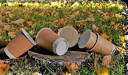 Бумажный стакан двухслойный крафт CRAFT 270 мл. 25 шт./упак, фото 2