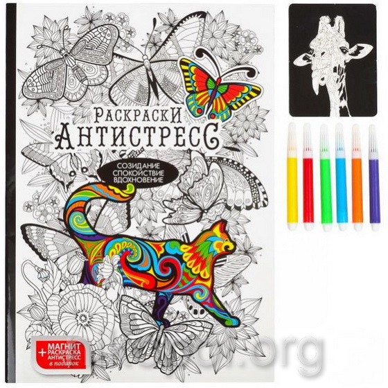 "Набор-раскраска ""Антистресс"" с фломастерами, 29 рисунков ..."
