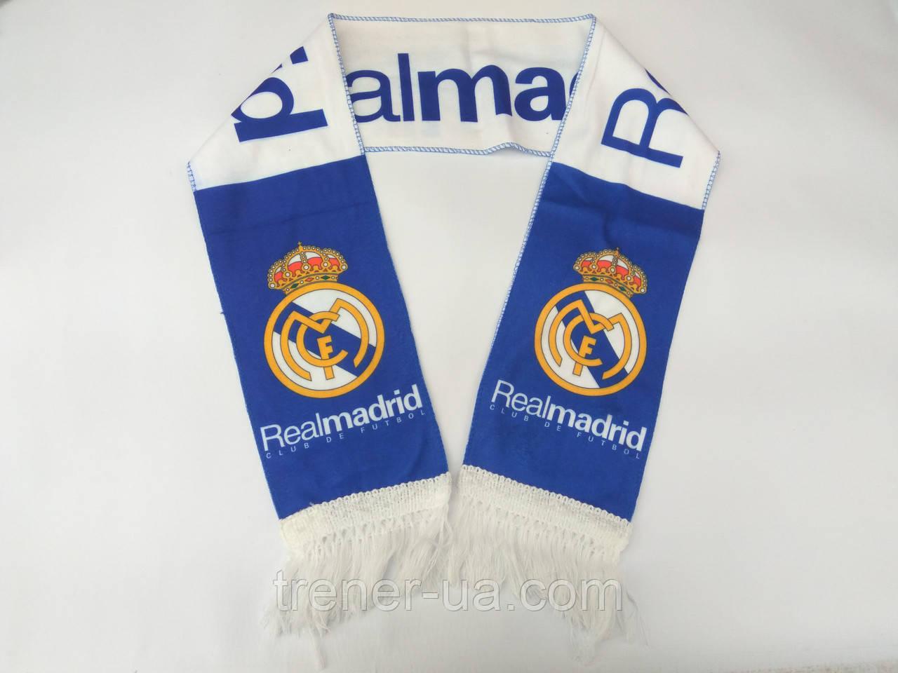 Шарф для футбольного фаната Real