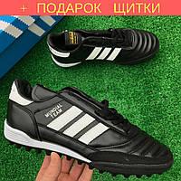 148edd0b Скидки на Футзалки Adidas Copa в Украине. Сравнить цены, купить ...