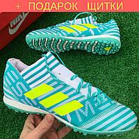 Сороконожки Adidas Nemeziz 1120 бампы/многошиповки + ПОДАРОК