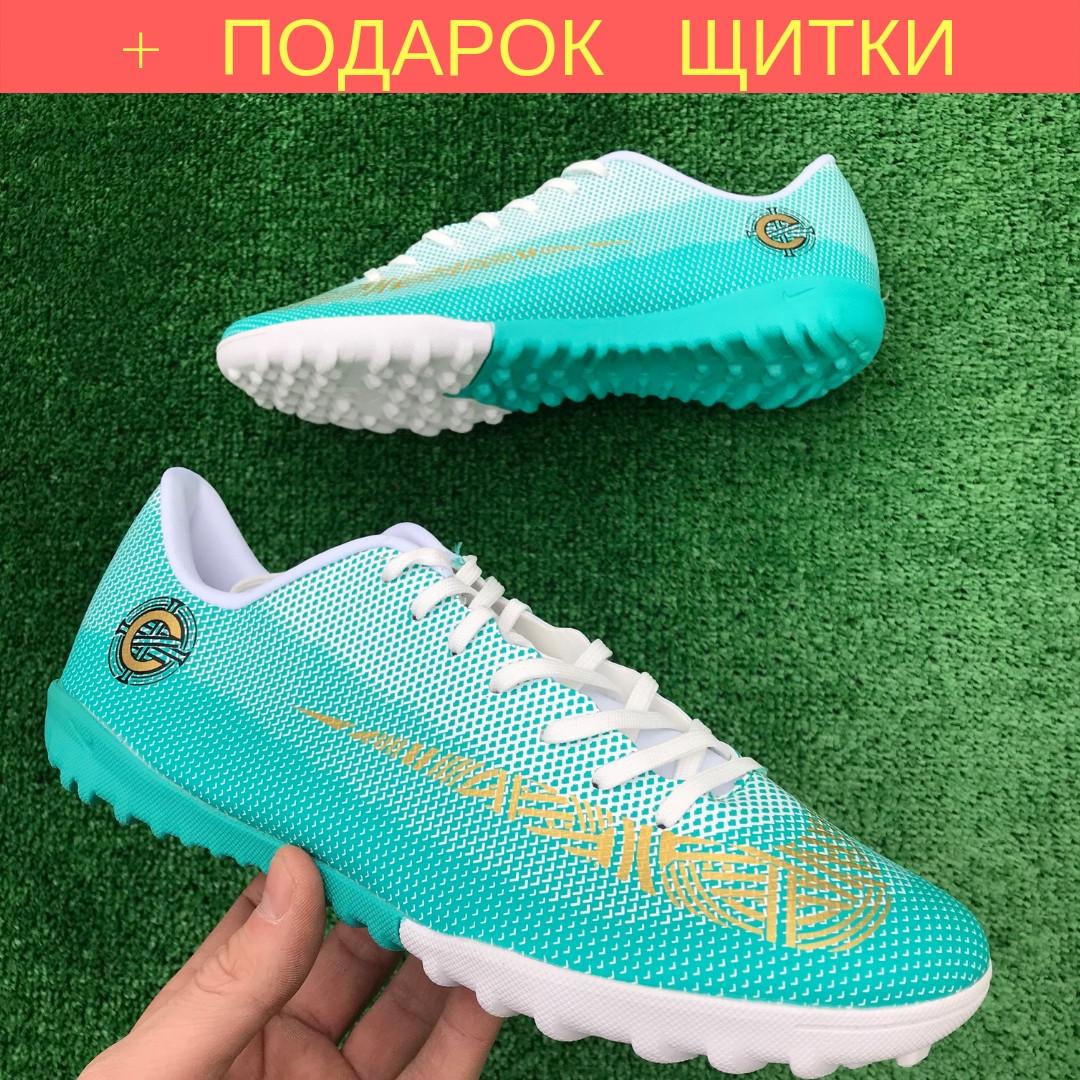 905adfa8 Сороконожки Nike CR7/ найк КР7 бампы/многошиповки 1114 + ПОДАРОК - AJAX88 в  Киеве