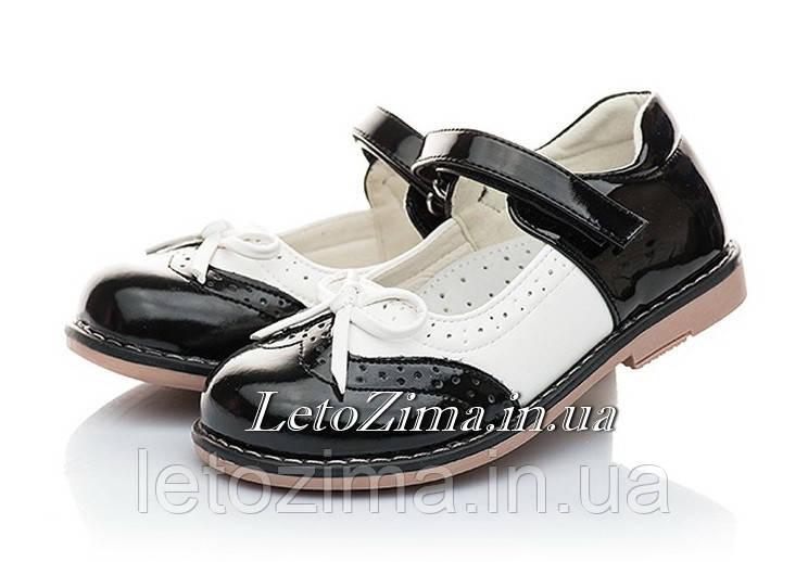 Туфли ортопедические для девочек р.24, 25
