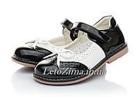 Туфли ортопедические для девочек р.24-26