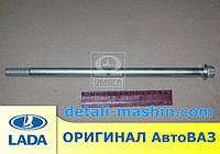 Вісь важеля нижнього ВАЗ 2121 НИВА (пр-во АвтоВАЗ) 21210-290403200