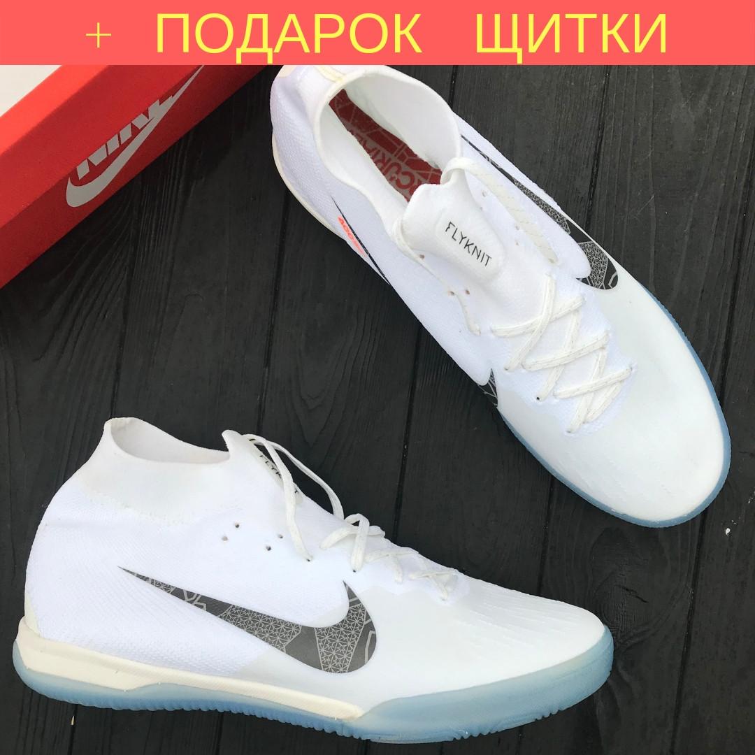 5160cb46 Футзалки Nike Mercurial c носком 1111 + Подарок Щитки найк меркуриал бампы