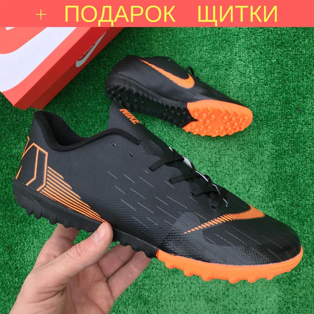 cf3f3c38 Сороконожки Nike Mercurial Vapor 1116/найк меркуриал бампы, многошиповки +  ПОДАРОК - AJAX88 в