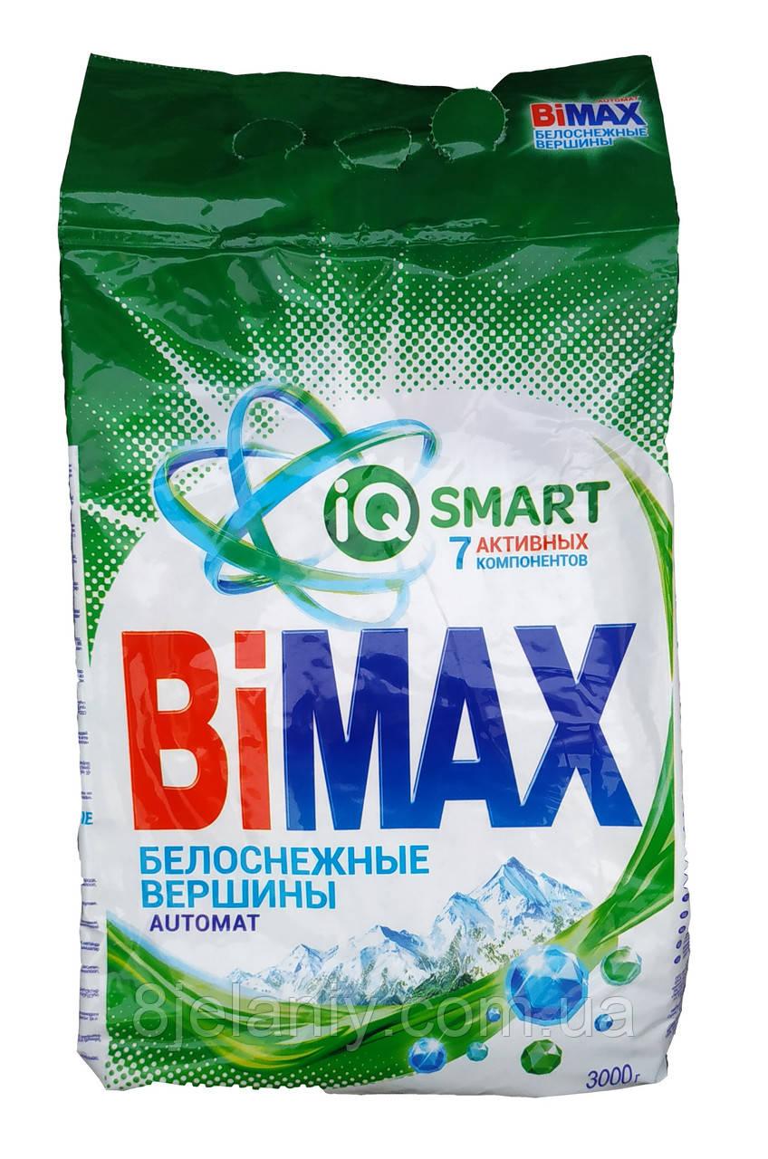 """Стиральный порошок BiMax """"Белоснежные вершины"""" 3 кг"""