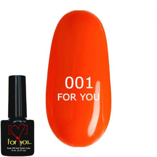 Гель лак Морковный FOR YOU № 001