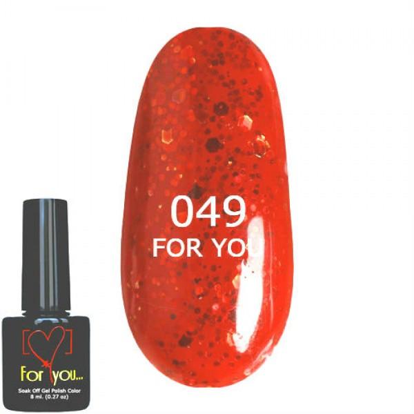 Гель лак Красно Рыжий FOR YOU № 049