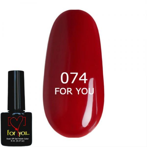 Гель лак Красное Вино FOR YOU № 074