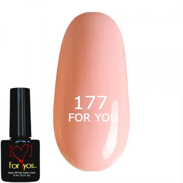 Гель лак Полупрозрачный Розовый FOR YOU № 177