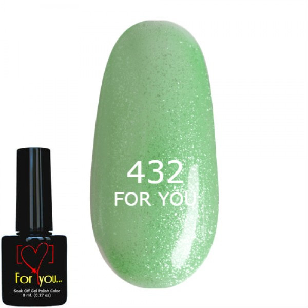 Гель лак Изумрудно Зеленый FOR YOU № 432