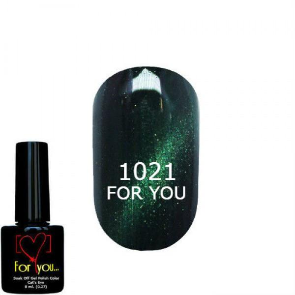 Гель лак Сине Зеленый FOR YOU № 1021 (Кошачий глаз)
