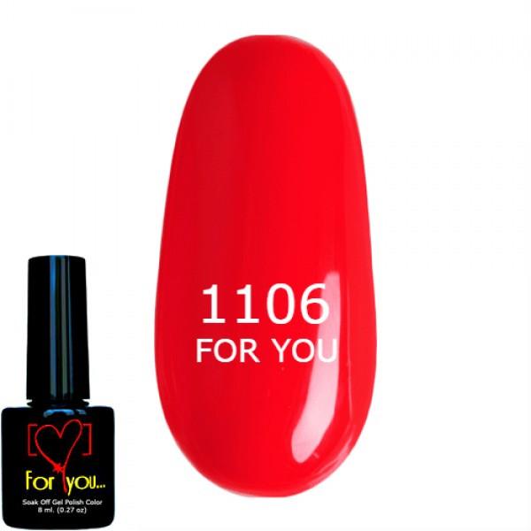 Гель лак Яркий Клубничный FOR YOU № 1106