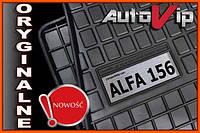 Резиновые коврики ALFA ROMEO 156 1997-  с логотипом, фото 1