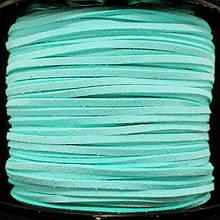 Шнур Замшевый, Цвет: Голубой, Размер: Ширина 3мм, Толщина 1.5мм, 90м/катушка, (УТ000006327)