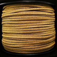 Шнур Замшевый, Цвет: Золотистый, Размер: Ширина 3мм, Толщина 1мм, 90м/катушка, (УТ000006036)