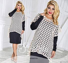 Платье больших размеров от 48 до 52 в комплекте с съемной накидкой арт 520/1-41