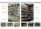 Перегородка до кошика сітчастого шириною 306мм для гардеробної системи зберігання Україна, фото 6