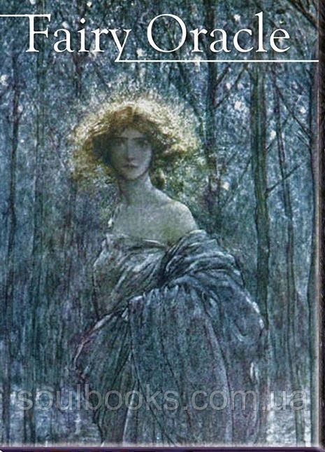 "Карты ""Fairy Oracle"" (Оракул Фей)"