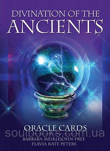 Карты Divination of the Ancients (Гадание Древних), фото 1