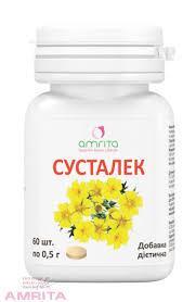 Препарат при артрозе -Сусталек. Оказывает противовоспалительное, регенерирующее и болеутоляющее действие.