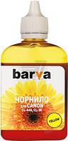 Чернила Barva CANON I-BAR-CCL446-090-Y yellow