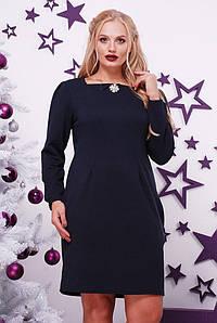 Платье больших размеров от 56 до 64 с карманами +брошь в подарок арт 541/1-217