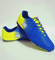 Футбольные сороконожки,футзалки,бампы,кроссовки для футбола,футбольная обувь.Прошиты.Restime.41-46