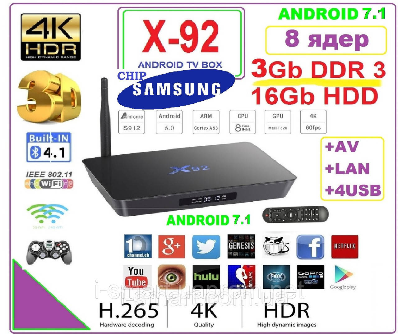X92  Android TV Box 8 ядер  3gb DDR3 16gb + ANDROID 7 +НАСТРОЙКИ I-SMART