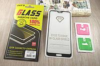 5D Full glue защитное стекло для Huawei P20 Pro полноэкранное с полной проклейкой (black)