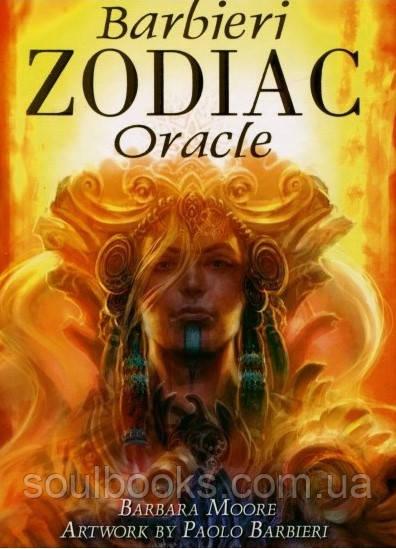 Карты Barbieri Zodiac Oracle (Оракул Зодиак Барбьери)