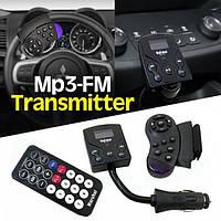 Автомобильный FM модулятор Трансмиттер Marshal ME 191 с пультом управления на руль с зарядкой для телефона, фото 1