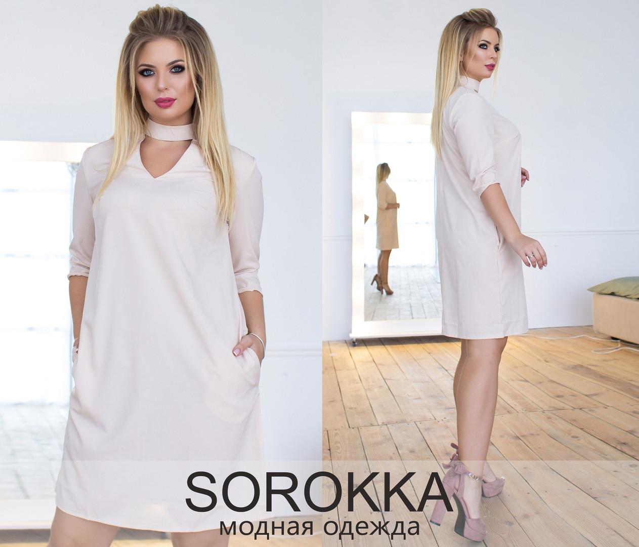Элегантное платье с чокером больших размеров от 46 до 60 с карманами   арт 561/1-41