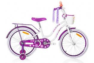 """Велосипед детский Mexller 20"""" для девочек"""