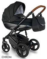 Детская коляска 2 в 1 Bexa Next Silver