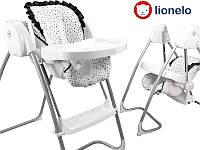 Кресло для кормления + качелька  LIONELO MILAN, фото 1